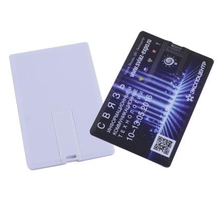 """USB-Flash накопитель (флешка) """"Canvas - New"""",  4 Gb, в виде кредитной карты, возможно полноцветное нанесение с двух сторон, цвет белый"""
