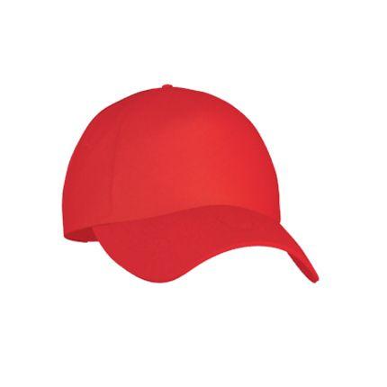 Детская бейсболка пять клиньев модель Classic Junior (10J), застежка - липучка, цвет красный
