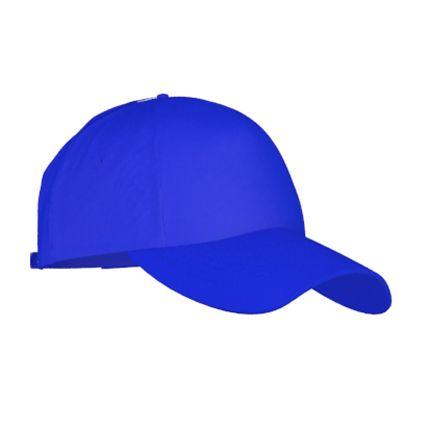 Детская бейсболка пять клиньев модель Classic Junior (10J), застежка - липучка, цвет синий (васильковый)