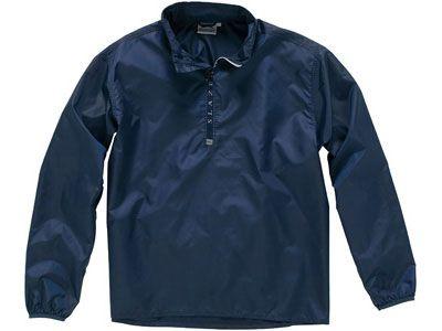 "Куртка ""Wind/Rain"" с чехлом мужская, цвет тёмно-синий, размер S"